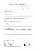 2021.4.13住宅ビジネス研修サークルアンケート-11_掲載可_page-0001