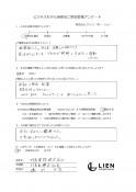 2021.4.13住宅ビジネス研修サークルアンケート-5_掲載可_page-0001